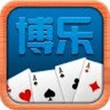 博乐棋牌手机版下载_博乐棋牌手机安卓版下载安